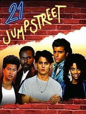 21 Jump Street la sortie en DVD