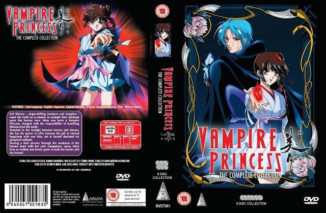 1022_vampire_princesse_miyu_3