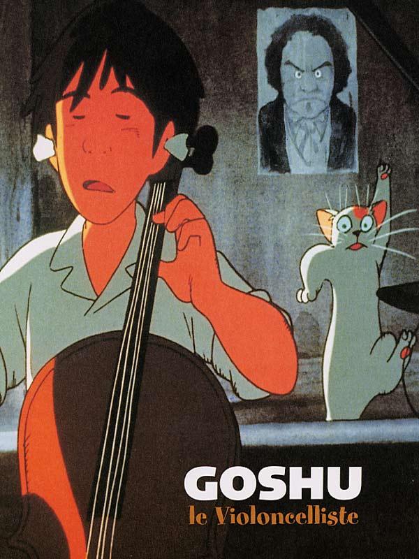 1379_goshu_le_violoncelliste_1