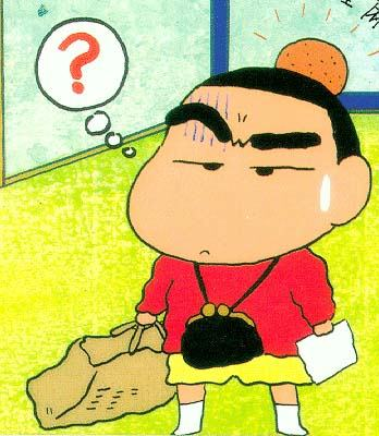 1826_shin_chan_2