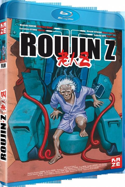 2049_roujin_z_3