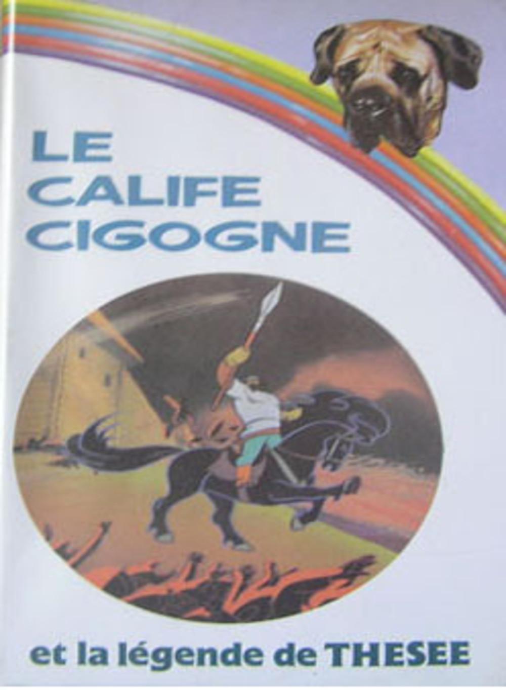 2065_le_calife_cigogne_1