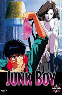 2364_junk_boy_4