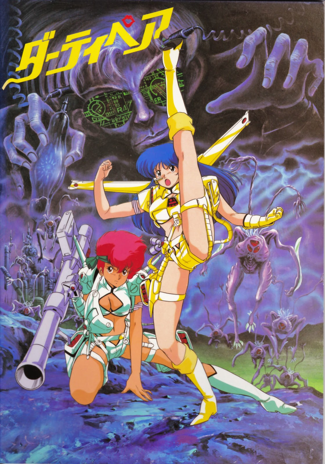 2377_dirty_pair_affair_of_nolandia_4