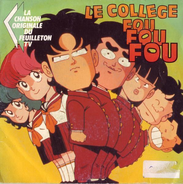 294_le_college_fou_fou_fou_1