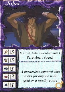 955_ninja_scroll_4